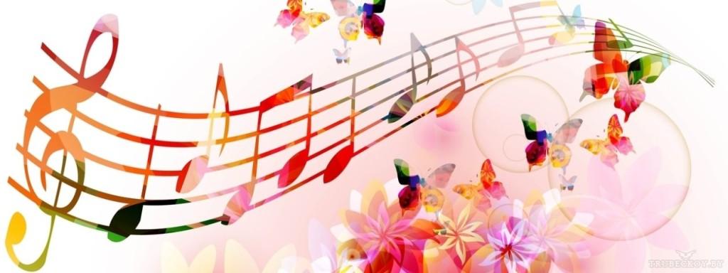 музыка нигора